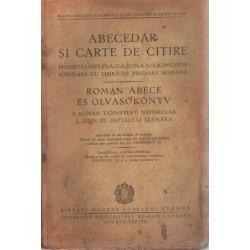 Román ábécé és olvasókönyv