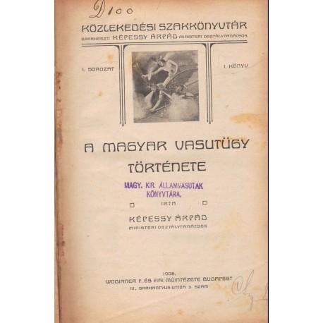 Vasúti könyvek 1908-1909 (11 kötet tegyben)