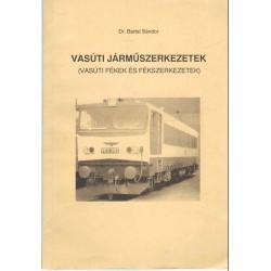 Vasúti járműszerkezetek - Vasúti fékek és fékszerkezetek - Vasúti járműszerkezetek (Ábrák) 3 kötet egyben