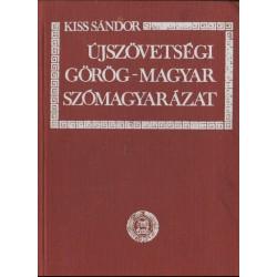 Újszövegségi görög-magyar szómagyarázat