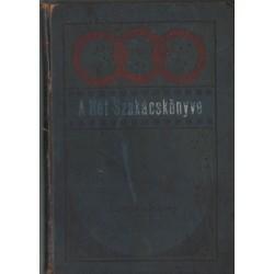 A Hét szakácskönyve