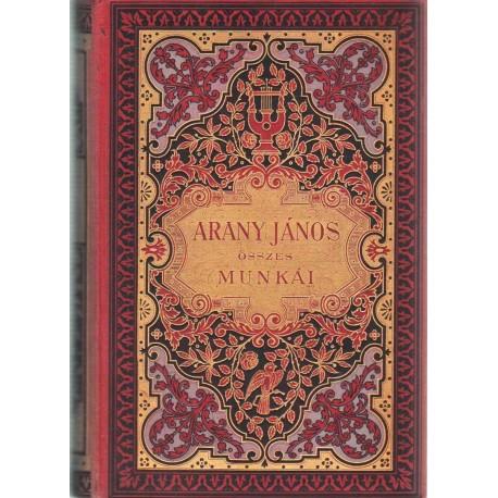 Arany János hátrahagyott prózai dolgozatai