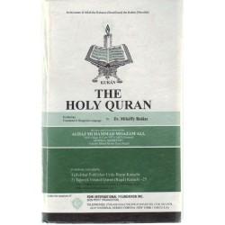 Mihályffy Balázs: The Holy Quran (Korán)