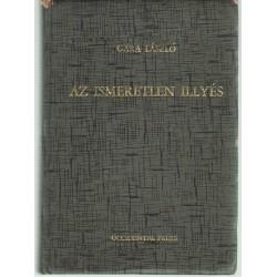 Az ismeretlen Illyés 1969 (emigráns)