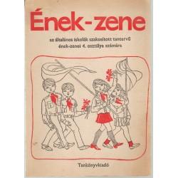 Ének-zene (1971)