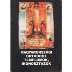 Magyarországi orthodox templomok, ikonosztázok
