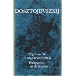 Dosztojevszki