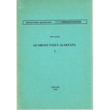 Az orosz nyelv alaktana 2.