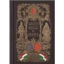 Magyarország és Erdély eredeti képekben 1-3. kötet