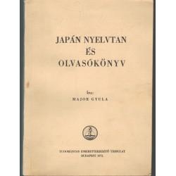 Japán nyelvtan és olvasókönyv