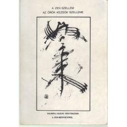 A Zen szellem, Az örök kezdők szelleme