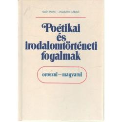 Poétikai és irodalomtörténeti fogalmak oroszul-magyarul