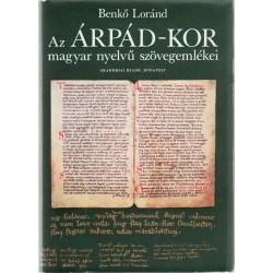 Az Árpád-kor magyar nyelvű szövegemlékei