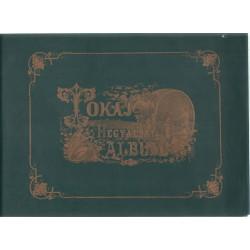 Tokaj-hegyaljai album (reprint, papírborítós)