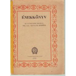 Énekkönyv az általános iskolák VII-VIII. osztálya számára
