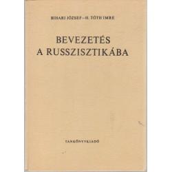 Bevezetés a russzisztikába
