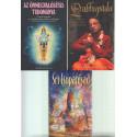Hinduizmus vallási könyvek 3 db