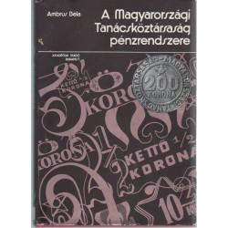A Magyarországi Tanácsköztársaság pénzrendszere