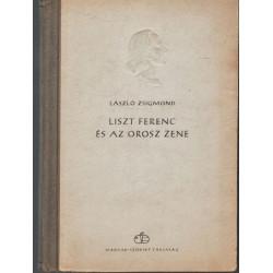 Liszt Ferenc és az orosz zene